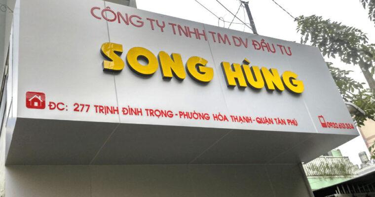 Biển quảng cáo alu Thuận An