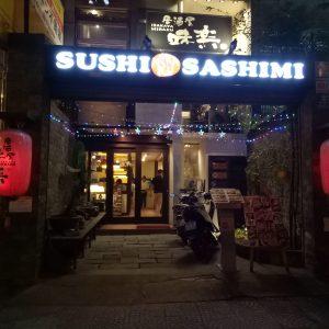 Tổng hợp mẫu bảng hiệu quảng cáo quán ăn